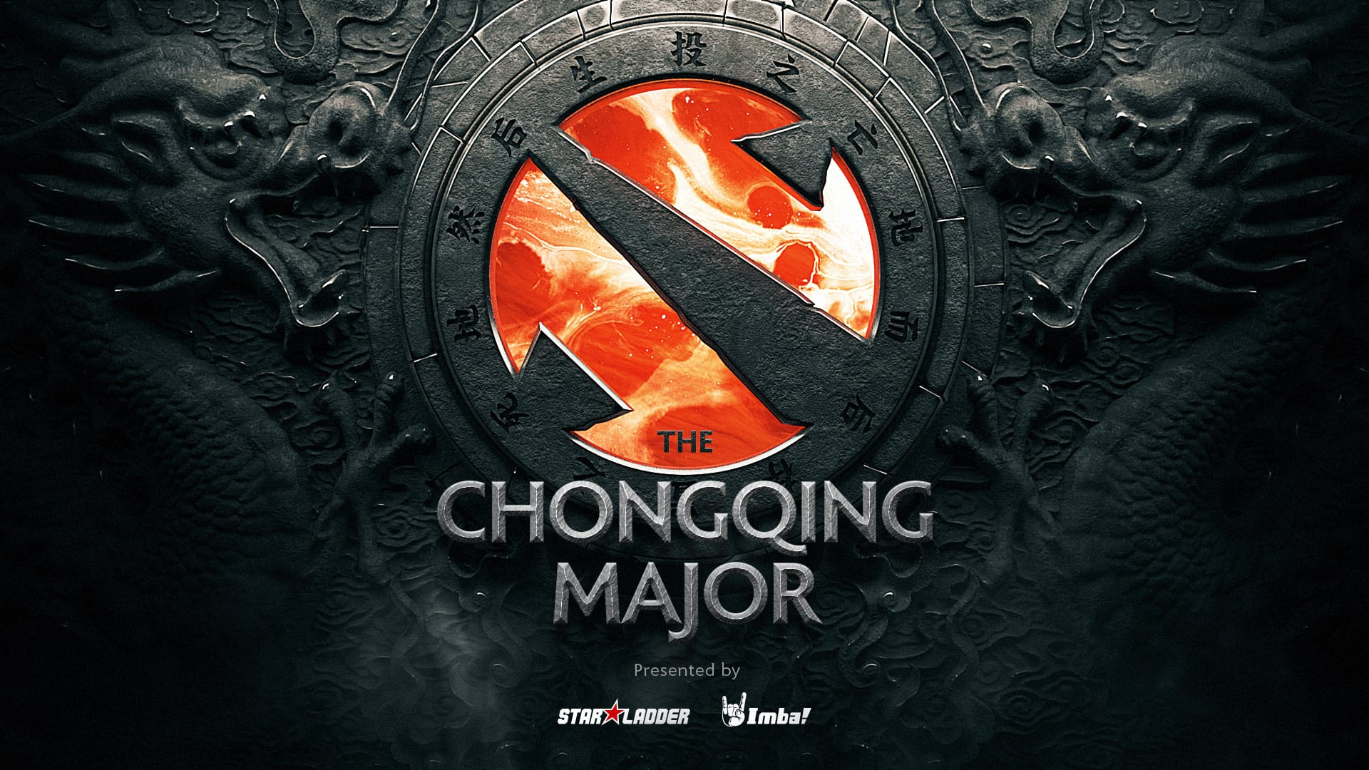 Chongqing Major banner